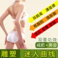 小腿减肥|腿部减肥方法|腿部减肥最有效方法|如何减肥瘦腿